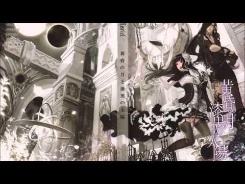 Asriel -「Helios」