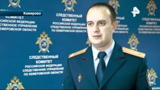 В Кемерове адвокат взяточник устроил скандал в зале суда(, 2016-01-11T13:39:51.000Z)