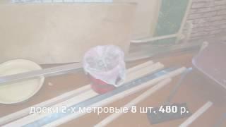 Камин своими руками за 5 000 т р
