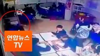 """멕시코 미국계 사립학교서 총격…""""한국학생 피해 없어"""" / 연합뉴스TV (Yonhapnews TV)"""