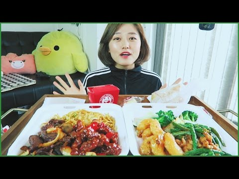 [Carry-Out ep.1] Panda Express Mukbang