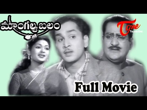 Dear Dad 2 Full Movie Telugu Download