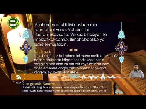 Mübarək #Ramazan2020 ayının 9-cu gününün – #DUASI Hacı Rahib