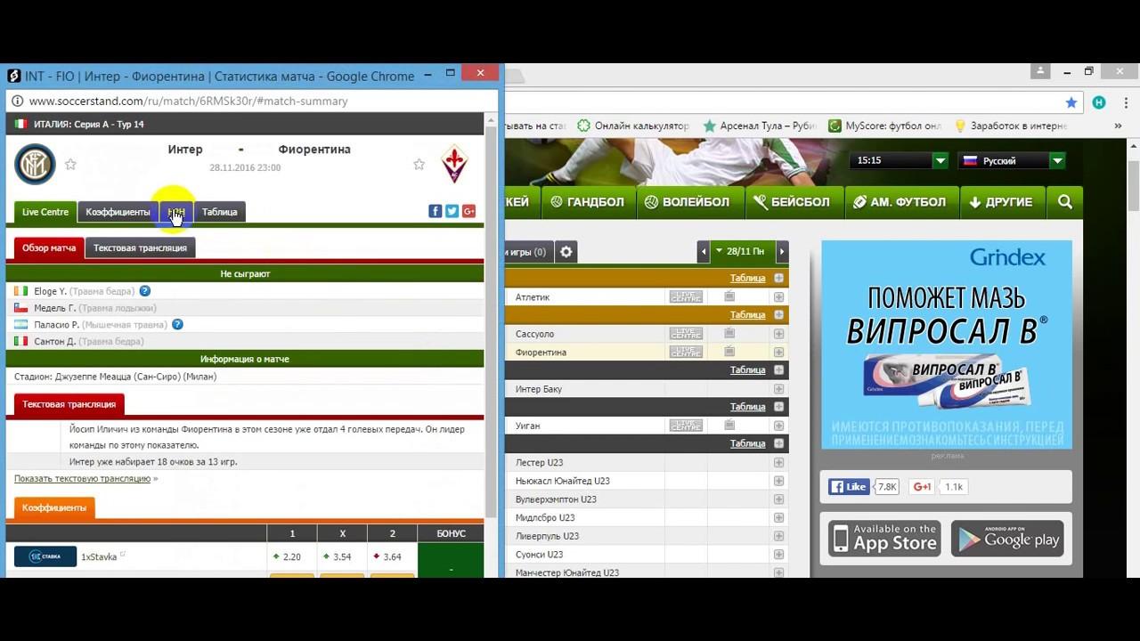 Стратегия ставок на футбол тотал чет нечет красноярск