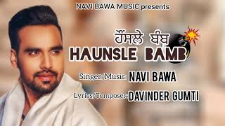 Haunsle Bamb | Navi Bawa | Davinder Gumti | Latest Punjabi New Songs 2020
