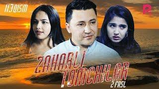 Zaharli tomchilar (o'zbek serial) | Захарли томчилар (узбек сериал) 113-qism