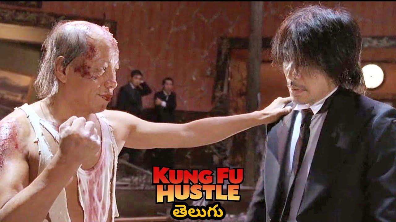 Download Kung fu Hustle Telugu Movie Scenes | Telugu Dubbed Movies #Kungfuhustle #TeluguDubbedMovies