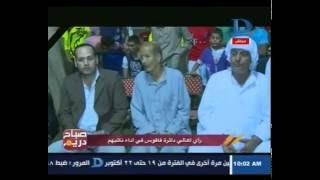 صباح دريم | أهالي نائب فاقوس عن نائبهم: مشكلتنا مياه الشرب والصرف الصحي