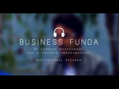 The Biggest Secret Of Business Funda By Sandeep Maheshwari (Founder Of ImagesBazaar)