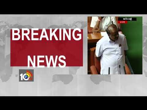 karnataka-assembly-live-ramesh-kumar-unanimously-elected-to-karnataka-assembly-speaker-post-10tv