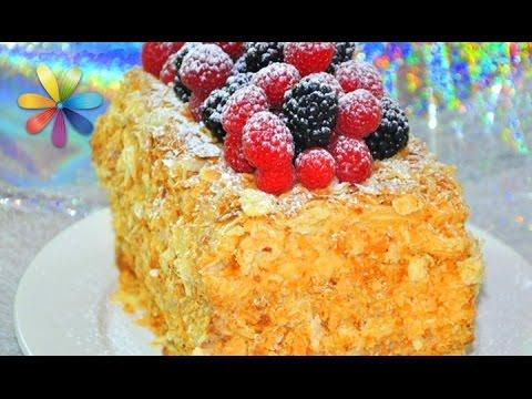 наполеон торт рецепт стб