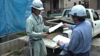Video Clip Người Nhật Bản dựng nhà gỗ như thế nào P1   Kaishin.vn