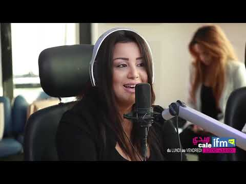 Arabic song yusra mahnoush یسرا محنوش عربی