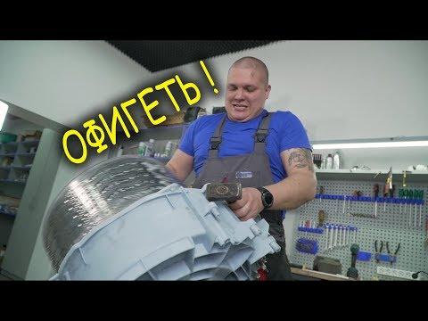 Замена подшипников в стиральной машине бош своими руками видео