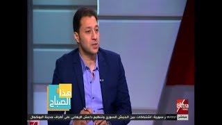 هذا الصباح   المتحدث باسم التعليم: المدارس اليابانية قرض ستقوم مصر بتسديده وليست منحة