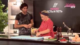Николай Цескаридзе о любимой еде.