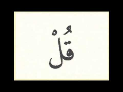 Elif Ba 10 Ders Youtube