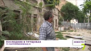 """Битва в """"климовском"""" квартале"""