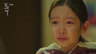 GOBLIN  _EP 1 sad scene (YOU ARE NOT MY MOM )