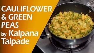 Delicious Cauliflower & Green Peas By Kalpana Talpade | Indian Vegetarian Recipes