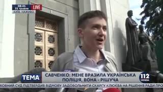 Савчекко назвала Журналистов ШАКАЛАМИ  надежда савченко последние новости