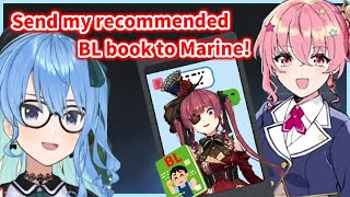 Anemachi always ask Suichan to send her recommended BL book to Marine【Hololive/Eng sub】