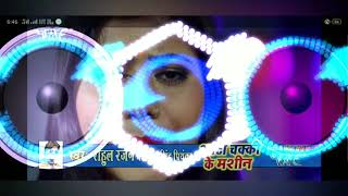 आटा चक्की के मशीन Super Hit bhoujpuri song!! DJ ARUN REMIX Dondlo Bagodar
