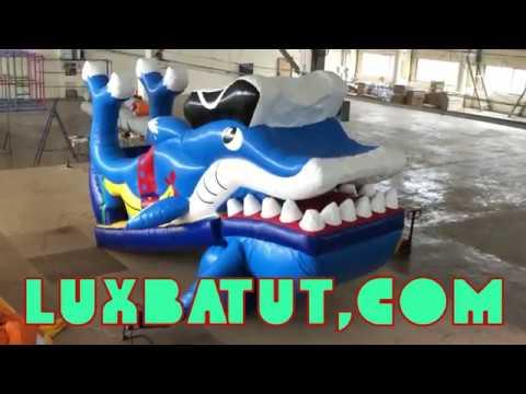 Надувной робот Акула