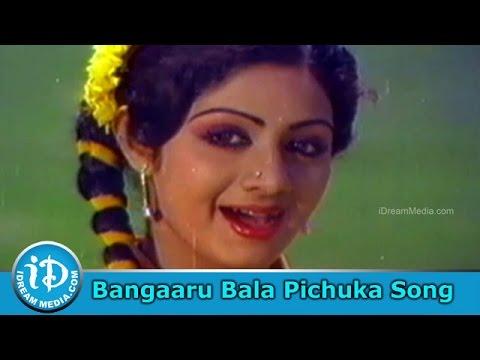 Muddula mogudu movie songs are gili gili video song balakrishna meena ra high - 5 2