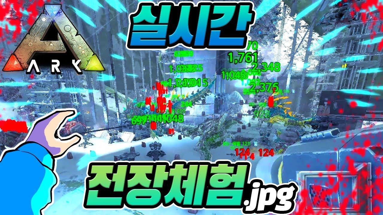 실시간 전장 체험ㅣ모드 서버 36화