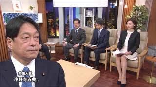 「小野寺五典」氏が語った北朝鮮危機情勢と日本の防衛。 ソース:深層ニ...