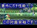 【ポケモンUSM】驚異の詰ませ性能!速さ固さ火力全てを兼ね備えたパーフェクトキレイハナ!【シングルレート】