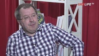Сергей Дацюк  В олигархическом консенсусе Украины участвуют российские олигархи и даже Путин