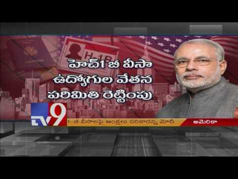 Modi faults Trump over curbs on H1B Visas - TV9