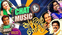 Chat & Music - (2020-05-22) | ITN