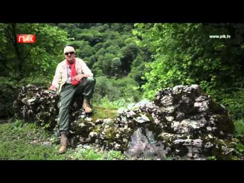 Великая Кавказская стена