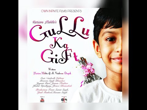 Gullu ka gift - Short Film
