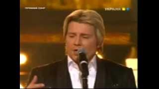 Февраль 2010 года, Украина, Киев премия Телезвезда