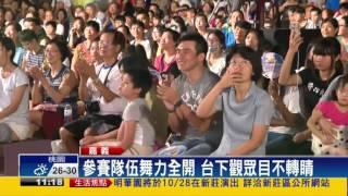 嘉義玩FUN藝術節 創意飆舞賽台灣奪冠