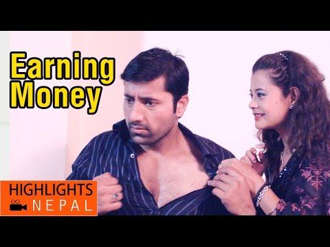 How To Earn Money Easily In Kathmandu   Nepali Movie PAAP 2073   Sushma Karki, Aayush Rijal