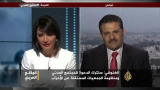 الواقع العربي- دوافع النهضة التونسية للفصل بين الدعوي والسياسي