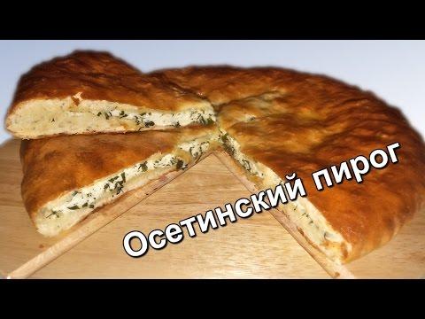 Несладкое пирожковое тесто на соде. Изделия из несладкого