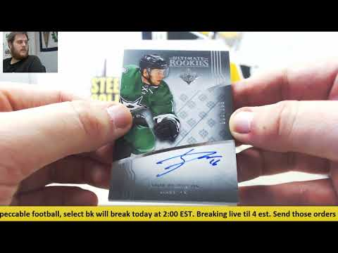 Geos-2016-17 UD Ultimate Collection HK Live Break