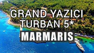 Grand Yazici Club Turban 5 * holidays in Turkey 2020 Marmaris. Best hotel in Marmaris