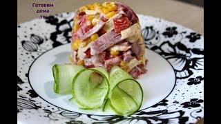 Очень вкусный салат из 4 ингредиентов/Very tasty salad with 4 ingredients