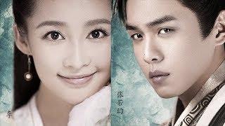 Joy of Life 庆余年 Zhang Ruoyun, Li Qin [Upcoming Chinese Drama 2018]