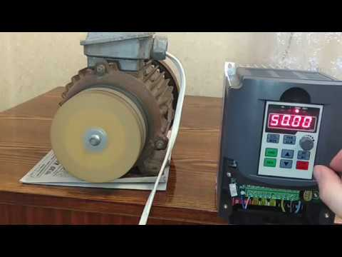 видео: Распаковка и первый пуск частотного преобразователя 9000 1t 00220gb с Алиэкспресс