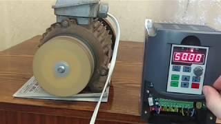 Распаковка и первый пуск частотного преобразователя 9000 1T 00220GB с Алиэкспресс