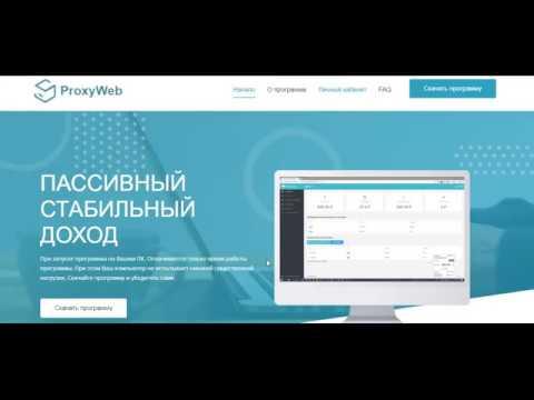 Видео Сайты для заработка на выполнении заданий в интернете