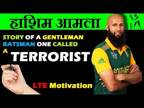 Hashim Amla Success Story | Biography of a Gentleman Batsman of The Game